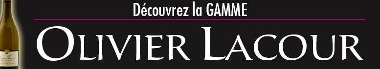 Olivier Lacour